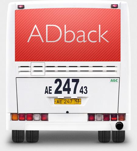 AdBack на автобусах