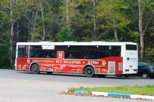 Реклама на автобусах Вятка ЦУМ_1