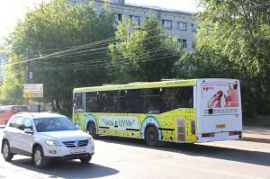 Реклама на автобусах в Кирове ЦУМ_2