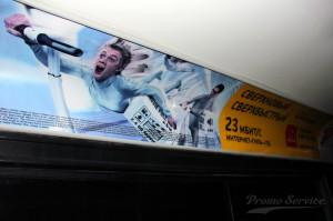 Реклама на автобусах в Кирове ДомРу_1