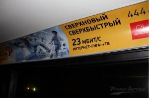 Реклама на автобусах в Кирове ДомРу 2