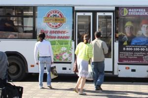 Реклама на автобусах в Кирове Дорожное_Радио_5