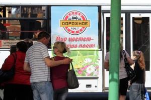 Реклама на автобусах в Кирове Дорожное_Радио_7