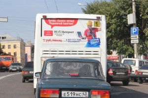 Реклама на бортах автобуса в Кирове Эр-Телеком-Wi-Fi-2
