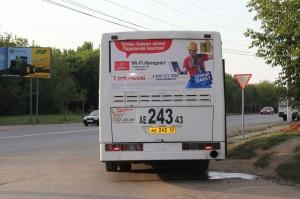 Реклама на автобусах в Кирове Эр-Телеком-Wi-Fi