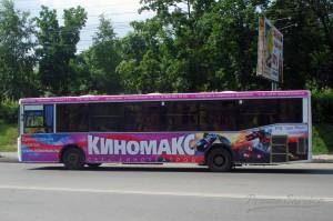 Реклама на автобусах Киномакс_1