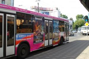 Реклама на автобусах в Кирове Киномакс_3