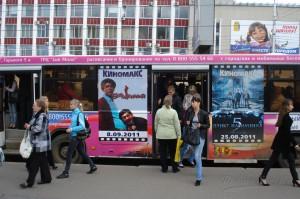 Реклама на автобусах, троллейбусах в Кирове Киномакс_4