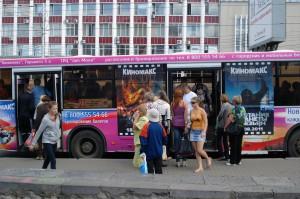 Реклама на автобусах,троллейбусах в Кирове Киномакс_5