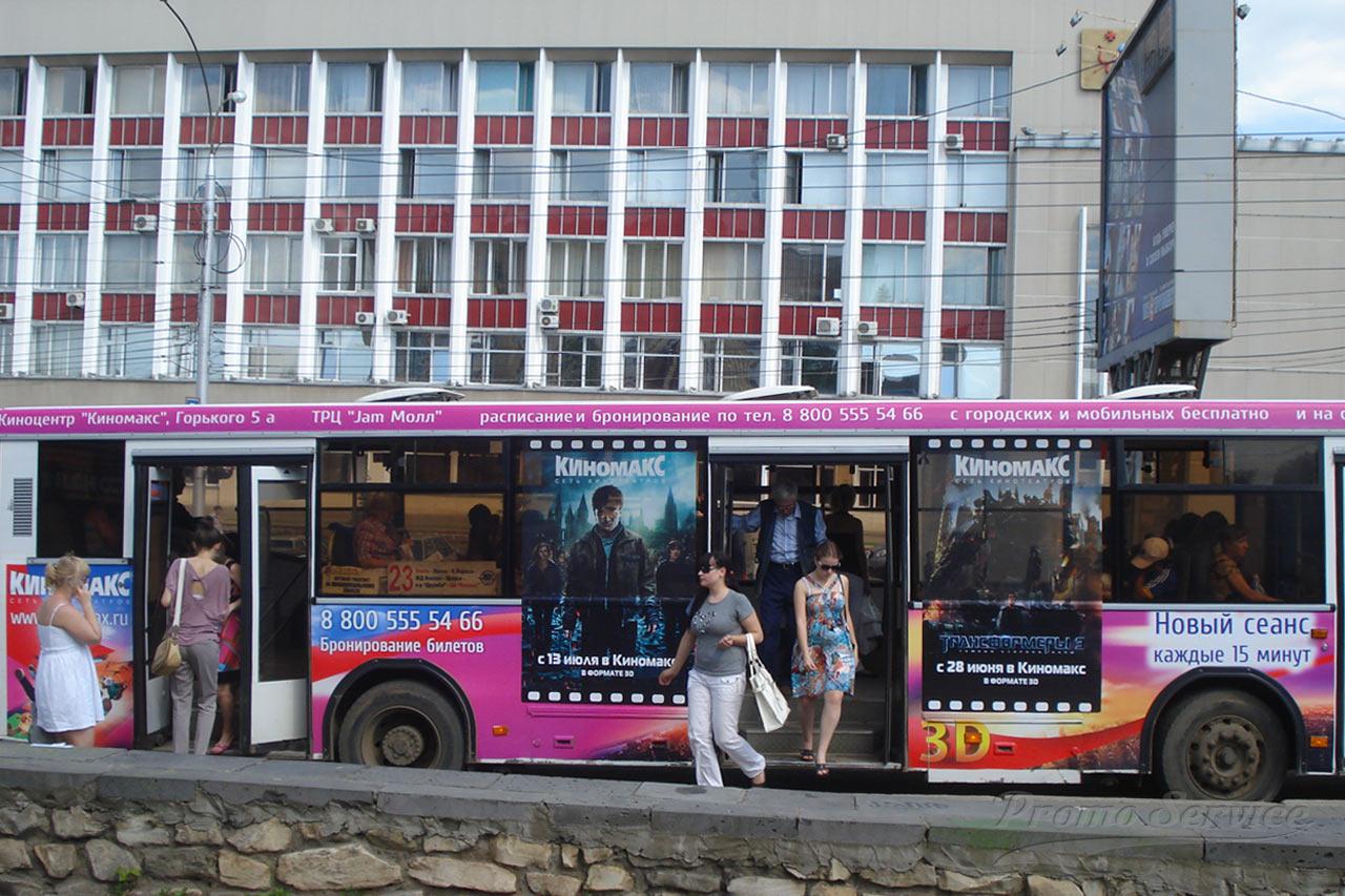 Реклама на билетах в тролейбусах 7 фотография