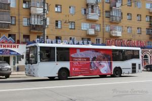 Реклама на автобусах в Кирове МТС-1