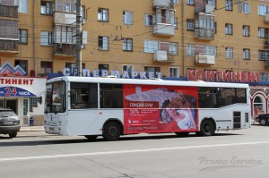 Реклама на автобусах - Киров - МТС-1
