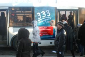 Реклама на автобусах в Кирове МТС-3