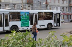 Реклама на автобусах в Кирове Мегафон_5