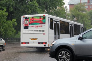 Реклама на автобусах в Кирове Уржумский-квас-1