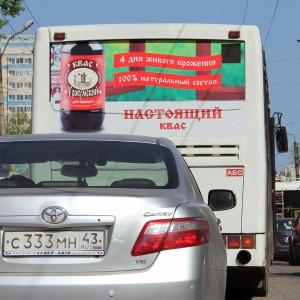 Реклама на автобусах - Киров - Уржумский-квас-2