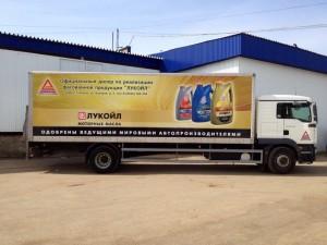 Реклама на корпоративном транспорте в Кирове Лукойл-Движение-1