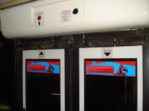 Реклама в салонах автобусов - Киров