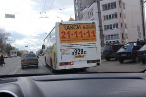 такси_максим_2