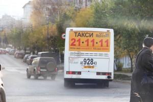 такси_максим_3