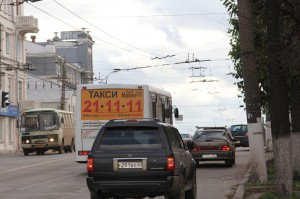 такси_максим_4