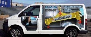 Реклама на автомобилях в Кирове ОГРСНАБСТРОЙ