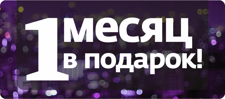 mesyac-2