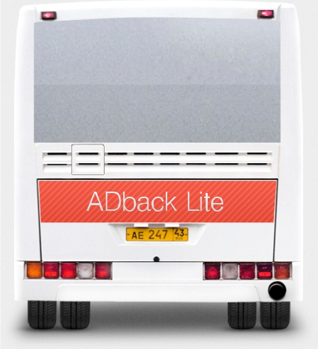AdBack Light на автобусах