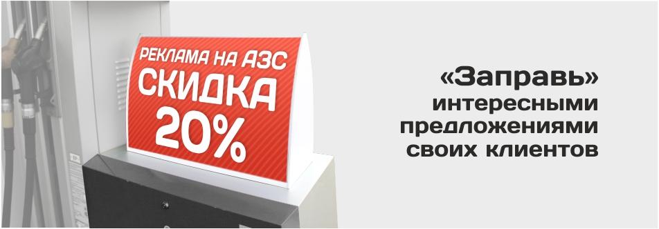 Заказать рекламу на mail тизерная и контекстная реклама на сайт