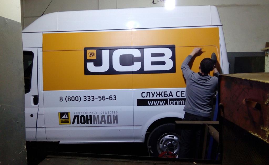 Реклама на корпоративном транспорте г. Киров - JCB