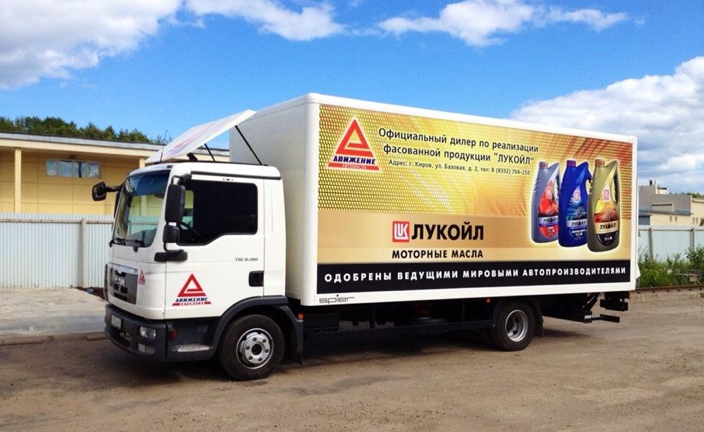 Реклама на корпоративном транспорте г. Киров - Движение/ЛУКОЙЛ