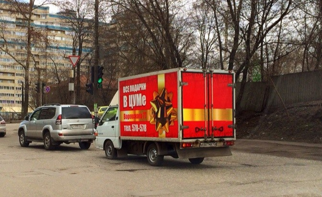 Реклама на корпоративном транспорте г. Киров - ЦУМ