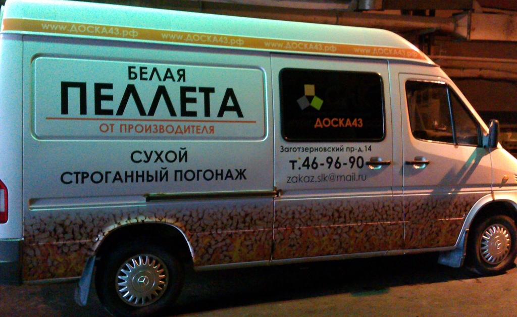 Реклама на корпоративном транспорте г. Киров - Доска43