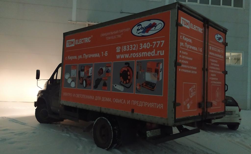 Реклама на корпоративном транспорте г. Киров - TDM ELECTRIC