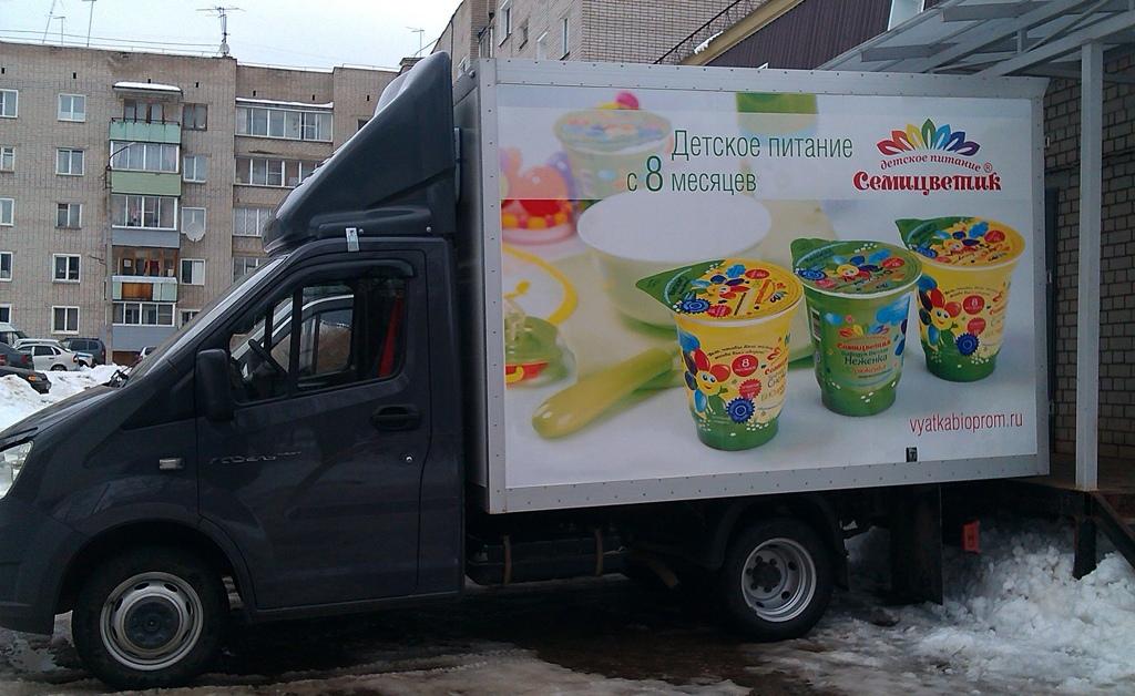 Реклама на корпоративном транспорте г. Киров - Вяткабиопром