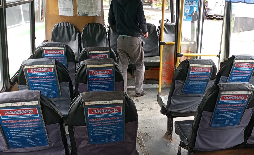 Реклама в автобусах г. Киров - Ломбард