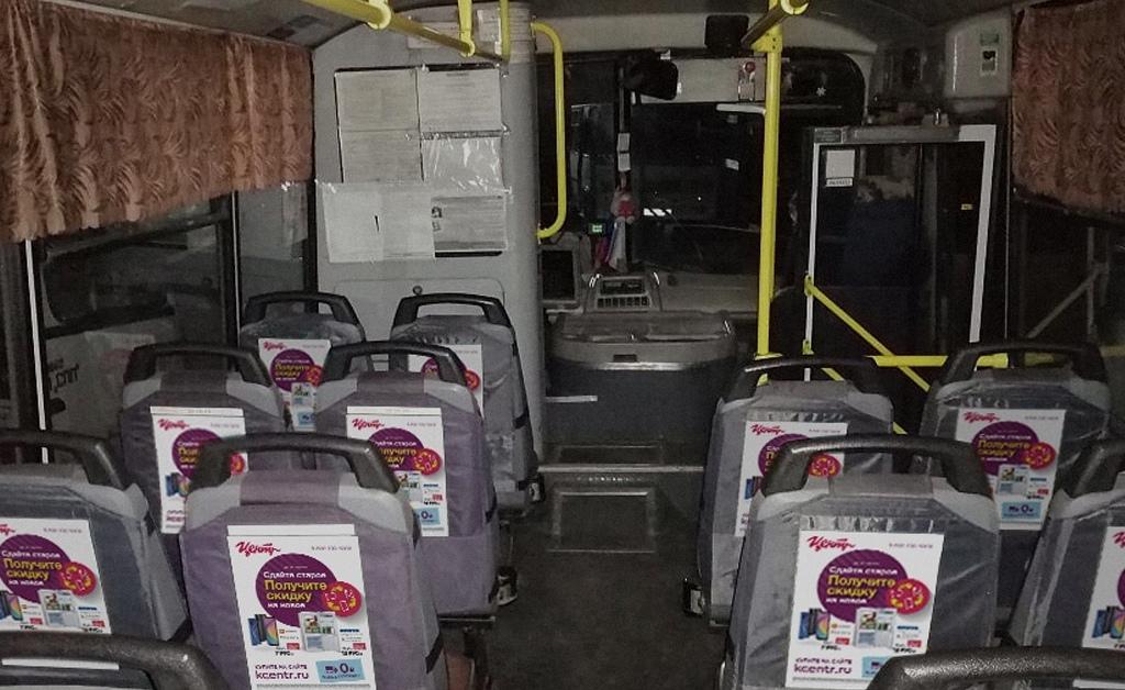 Реклама в автобусах г. Киров - Корпорация Центр