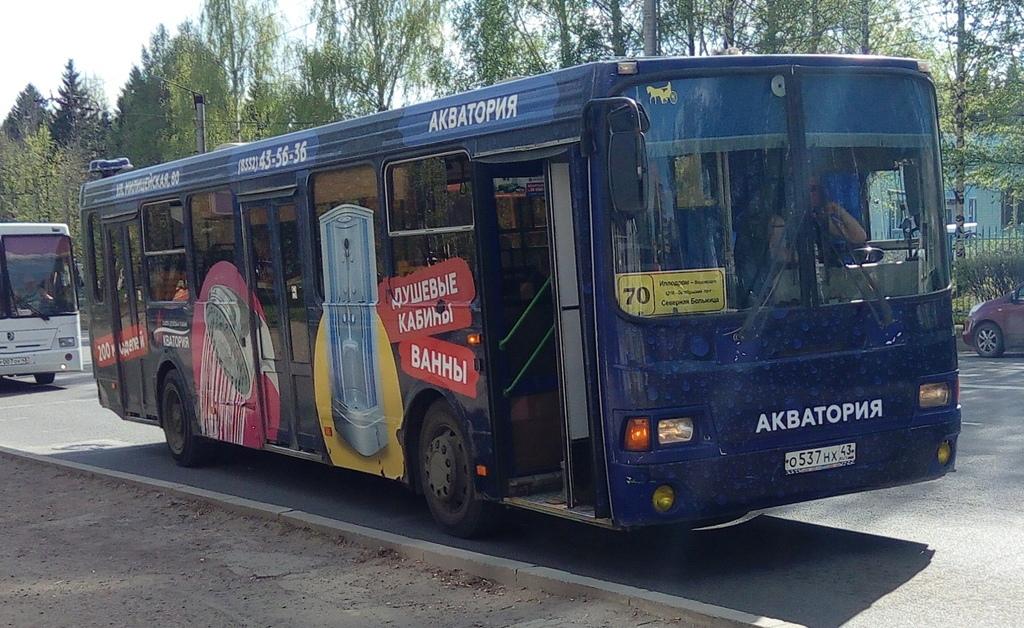 Реклама на автобусах г. Киров - Акватория
