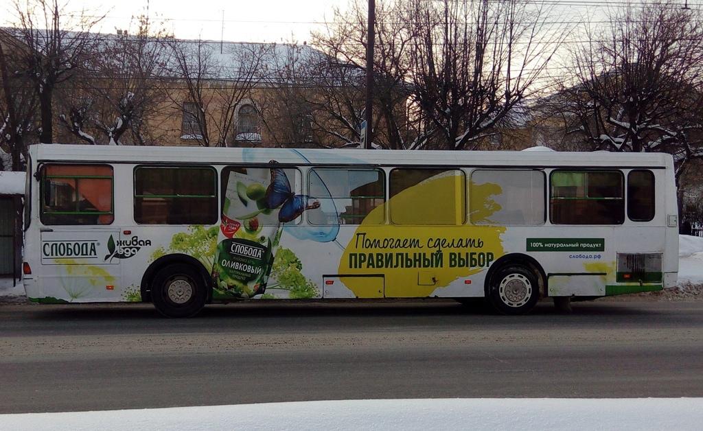 Реклама на автобусах г. Киров - Слобода