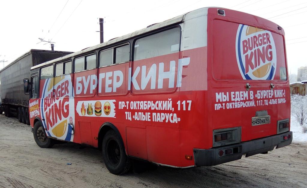 Реклама на автобусах г. Киров - Бургер кинг