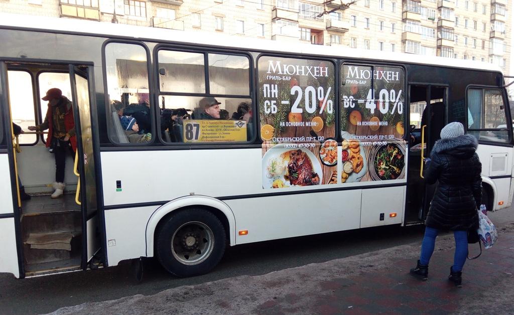 Реклама на автобусах г. Киров - Кафе Мюнхен