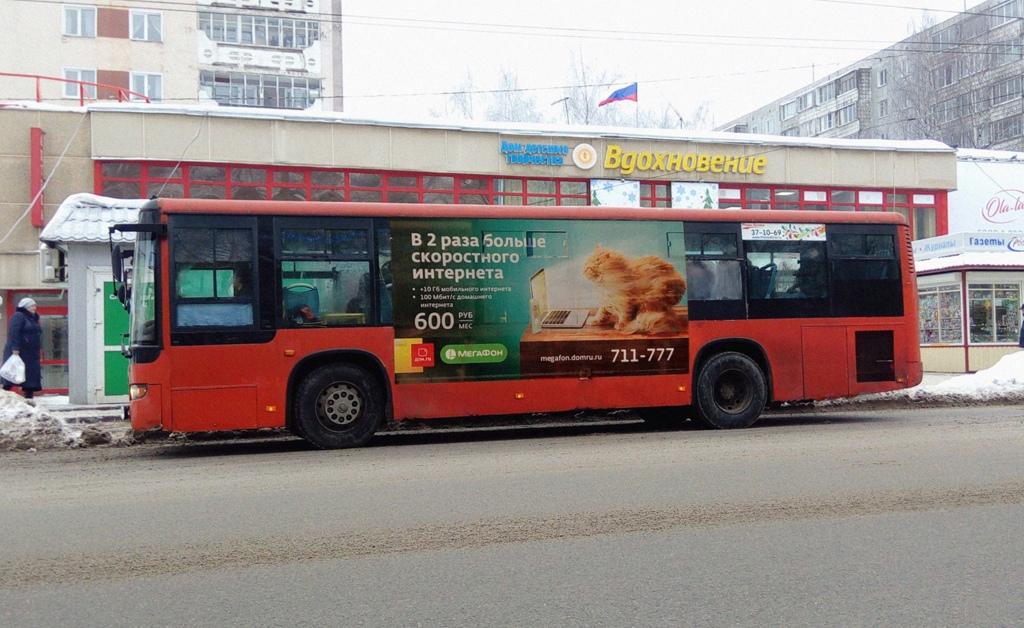 Реклама на автобусах г. Киров - Дом.ру