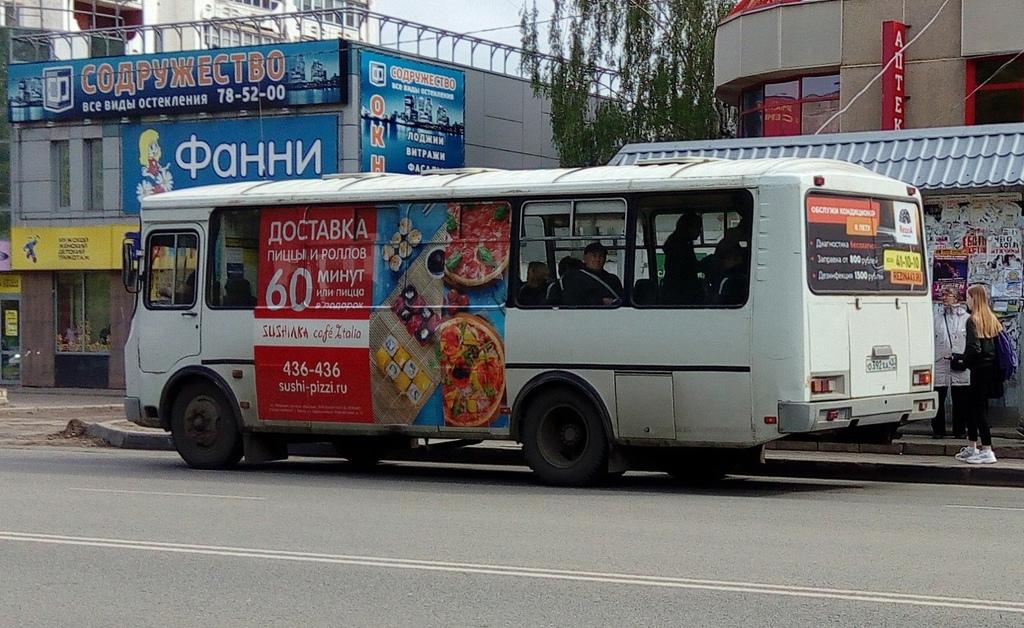 Реклама на автобусах г. Киров - Сушилка