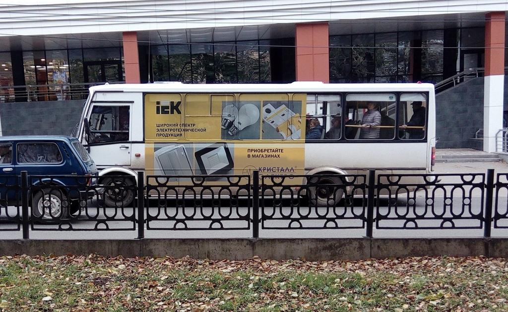 Реклама на автобусах г. Киров - Кристалл Электро