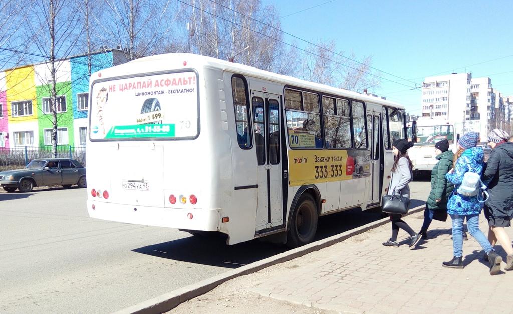 Реклама на автобусах г. Киров - Такси Максим